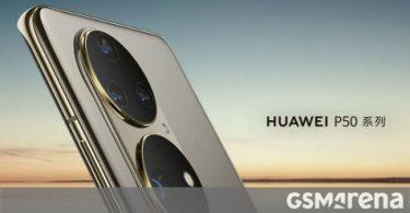 Huawei taquine officiellement la série P50 lors de l'événement HarmonyOS